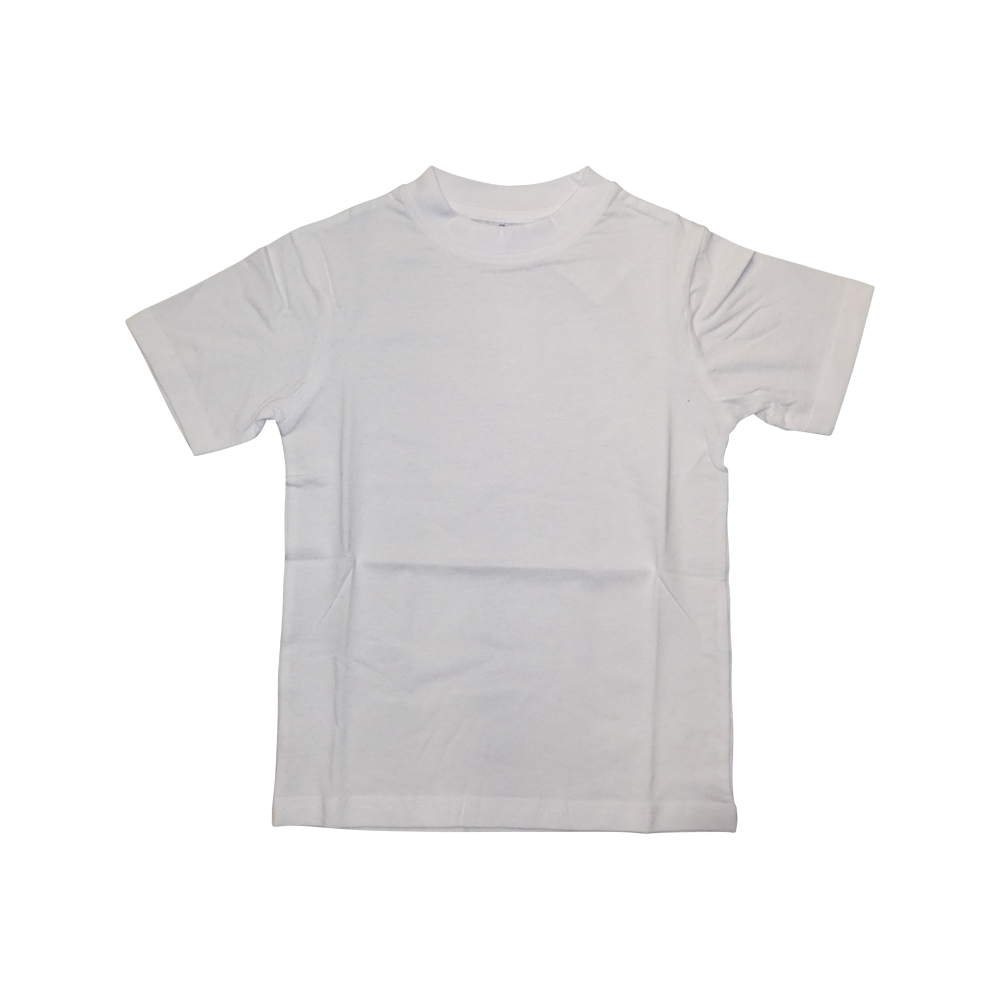 Boys white PE T-shirt